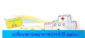 90224cce-5337-4f4b-9499-be6dcdb8fafc