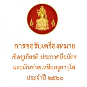 p45992181245